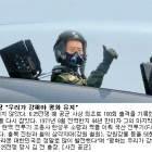 북한 하늘 휘저었던 88세 전쟁영웅의 '마지막 비행'