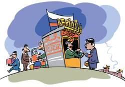 [<!HS>RUSSIA<!HE> <!HS>포커스<!HE>] 중국이 최대 협력국이지만 EU가 교역량은 1위 여전