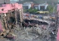 삼풍백화점 붕괴 20년, 한국전쟁 이후 최대 인명 피해…지금은?