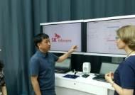 SKT, 노키아코리아 본사에 '5G R&D 센터' 열어