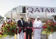 카타르항공, 도하-잔지바르 노선 운항 시작