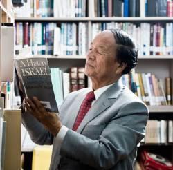 [<!HS>당신의<!HE> <!HS>역사<!HE>] 유대인 교육법 국내 소개한 류태영 박사