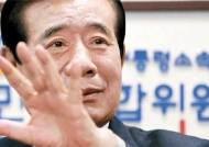 다문화가정·북한이탈주민 끌어안기에 힘쓰겠다