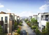 땅콩주택의 단점을 보완, 새로운 공간창조 용인 '트리플힐스