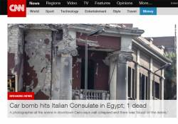 <!HS>이집트<!HE> 주재 이탈리아 영사관 부근 <!HS>폭탄<!HE> <!HS>테러<!HE>발생…최소 1명 사망 5명 부상