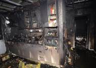 수원 매탄동 아파트 화재 1명 사망 2명 화상