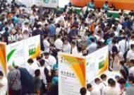 SKT, 라이프웨어 브랜드 중국 수출 … MWC서 크게 한 건