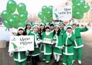 난치병 아동에 뮤지컬 교육, 책 전달 … 희망을 배달하는 '초록산타'