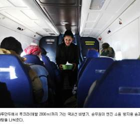 [<!HS>김진석의<!HE> <!HS>걷다보면<!HE>] 첫 날에 고산병이라니!
