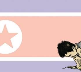 [세상읽기] '혼자 있게 내버려 둬 달라'는 북한