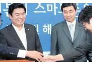 여야 '법인세 타협' … 당장 안 올리고 논의 가능성 열어놔