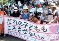 """일본 엄마들 """"내 아이 전쟁 안 돼"""" … 아베 지지율 곤두박질"""