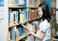 문학 책 읽고 글쓰기 연습 … 논리력·사고력 쑥쑥