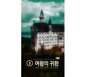 [멀티뉴스] '김영사 폭로전' 그들의 진실은 과연 무엇일까