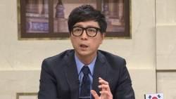 """'비정상회담' 최진기, """"그리스 경제 사태 우리한테도 영향"""""""