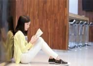 [열공 브리핑] 홍익대 문화예술평생교육원 外