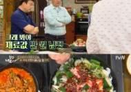 백종원 콩나물 불고기·밥·찌개 특급 레시피…재료값은 더 특급!