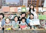 [꿈꾸는 목요일] '작은도서관'이 준 큰 재미