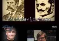 """'위험한 성도착증' 희대의 살인마 잭 더 리퍼 정체는? """"여성들에게…"""""""