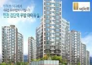 검단아이유쉘 계약금 1000만원 정액제와 개발호재로 조기마감 임박