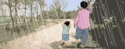 [워킹맘 다이어리] 개구리할머니와 아들의 우정