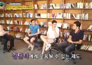 """[비정상칼럼쇼 14회 풀영상] 다니엘, """"'경단녀'말고 '나미살녀'로"""""""