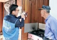 한국가스안전공사, 가스 불 걱정 끝 … 타이머콕, 취약층 3만8000여 가구 무료 보급