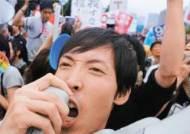 """일본 의사당 에워싼 12만명 """"안보법안 즉시 폐기하라"""""""