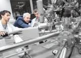 [해외대학리포트] <!HS>임피리얼<!HE> <!HS>칼리지<!HE> 런던, 노벨상 14명 배출한 '유럽의 MIT'