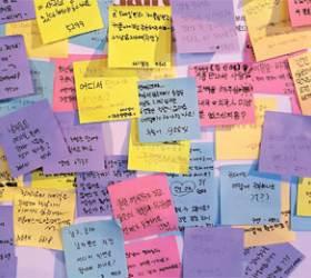 [<!HS>젊어진<!HE> <!HS>수요일<!HE>] 내 사랑은 항상 새드엔딩, 연애도 공부하면 달라질까요