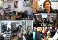'좋은아침' 이하얀, 정리 안된 집 상태…김현주 컨설턴트 도움받아
