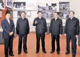 [뉴스 클립] 뉴스 인 뉴스  시진핑 주석 핵심 보좌진