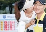 '장타왕' 자존심 버린 김대현, 3년 만에 우승