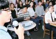 베트남서 8주 무역실습, 글로벌 취업 뚫은 가톨릭대