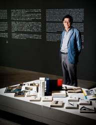 [<!HS>당신의<!HE> <!HS>역사<!HE>] 일본 책 잔재를 넘어 한국 책 얼굴을 고민하다