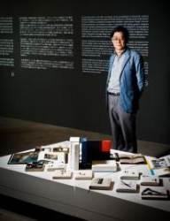 [당신의 역사] 일본 책 잔재를 넘어 한국 책 얼굴을 고민하다