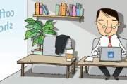 [취재일기] 커피숍에서 일하는 북한인권사무소 직원들