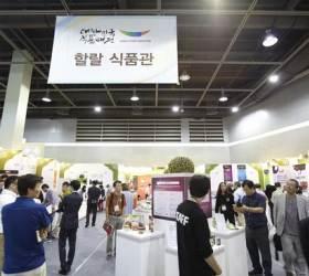 [<!HS>우리농식품사랑캠페인<!HE>]중동시장 잡아라! 새로운 식품산업 성장동력 찾아 나선 기업들