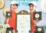프레지던츠컵 골프대회, 송도 개최 기념 메달 나와