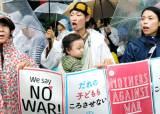 일본, 공격받지 않아도 자위대 파견 무력 행사 가능