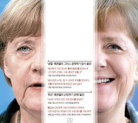 메르켈의 두 얼굴 … 여제 <!HS>그리스<!HE> <!HS>빚<!HE> 갚아라 VS 난민 받아들이자 엄마