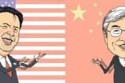 [취재일기] 마크 리퍼트와 추궈훙의 공공외교 경쟁