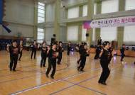 제4회 전국시니어 댄스 페스티벌 개최
