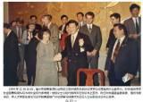 [국제] 시진핑, 방미길에 옛 친구 찾아가는 까닭은?