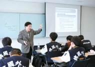 한국외국어대학교, 89개 나라 602개 대학과 교류, 글로벌 동량 산실
