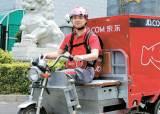 중국 업체들 러 <!HS>전자<!HE> 상거래 시장서 돌풍, 알리 익스프레스에 이어 JD.com도 진출 … 시장 점유율 65% 훌쩍