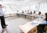 [학교 깊이보기] 경기외고 1·2학년 전 과목 토론수업 … 국제반 전원 세계 명문 대학에