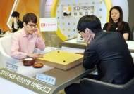 티브로드, 3연속 KB바둑리그 정규시즌 1위