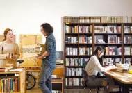 작은 책방, 동네 문화사랑방으로 되살아나다