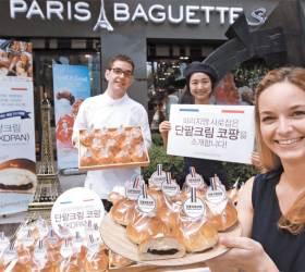 파리지앵도 놀란 유럽풍 베이커리…맛과 품질에 만족
